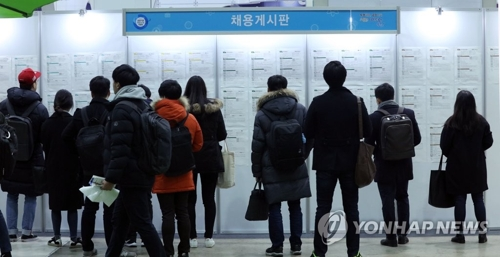 S. Korea's Job Growth Recovers to Above 300,000 in January