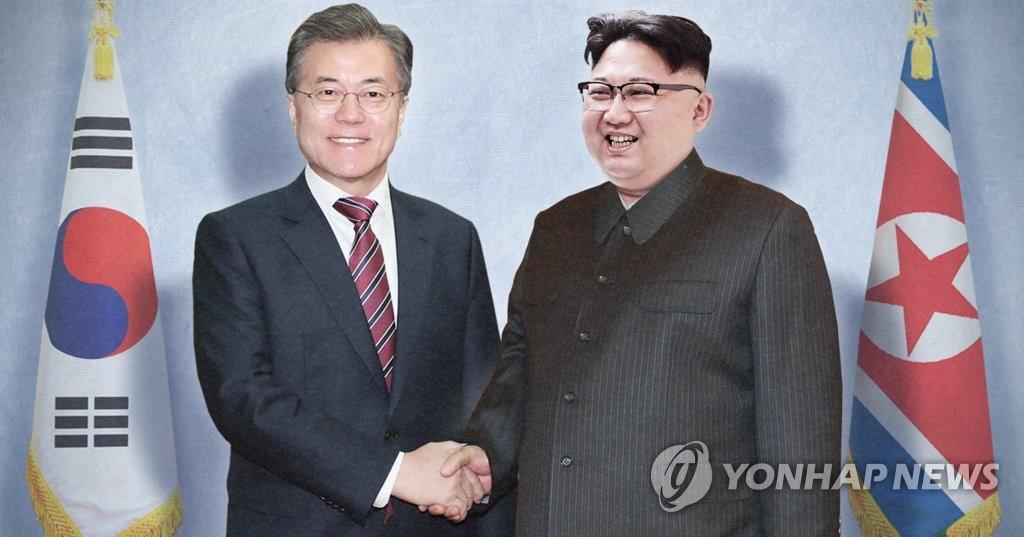 Третий межкорейский саммит состоится 27 апреля