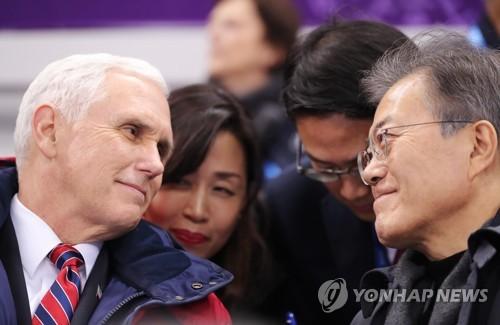 """[국제] 펜스 """"北과 대화 열려 있어...핵포기 없이 제재 해제 없다"""""""