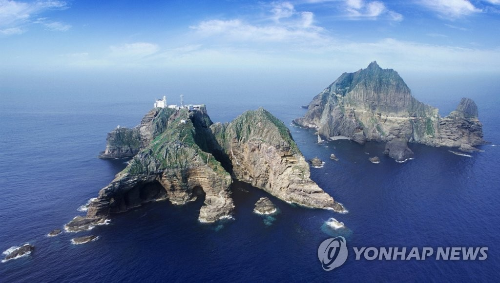 Gov't Protests Japanese Event Repeating Dokdo Claim