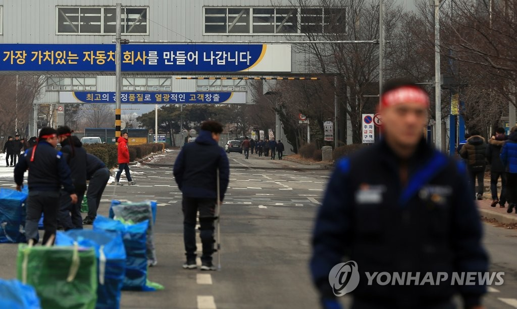 GM to close one of factories in S.Korea, restructure 2000 workers