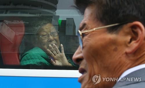 Gần 3.800 người bị ly tán trong chiến tranh Triều Tiên qua đời vào năm 2017