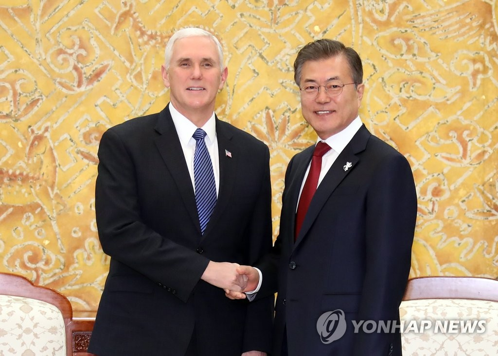 S. Korea pledges strong action against United States trade protectionism