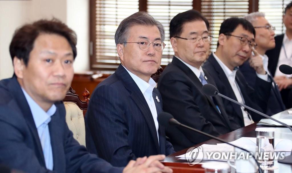 Presiden Moon : Korea Selatan Menentang Proteksionisme yang Tidak Rasional dari Amerika Serikat