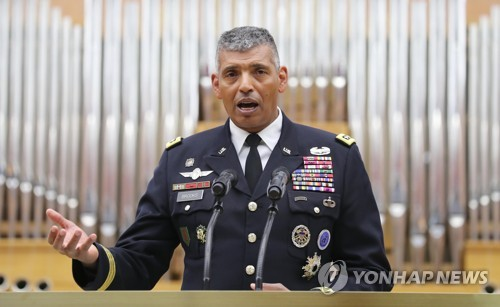 USFK Chief Says 'Security is Temporary Condition'