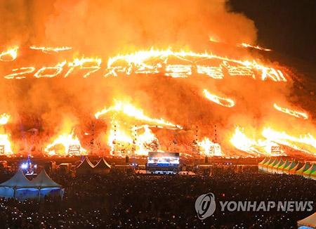 Obor Paralimpiade PyeongChang Dinyalakan di Jejudo