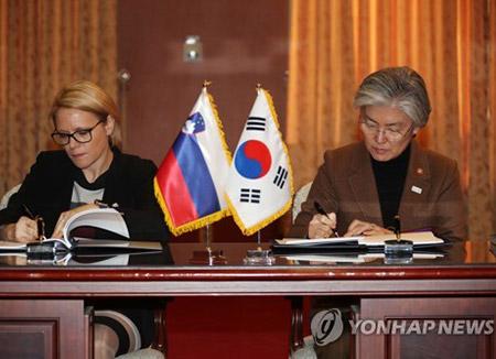 РК и Словения подписали соглашение о социальном обеспечении