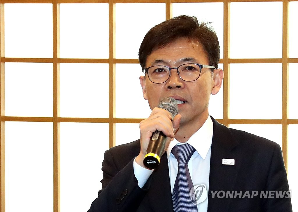 S. Korea to Take Firm Action Against US Steel Tariffs