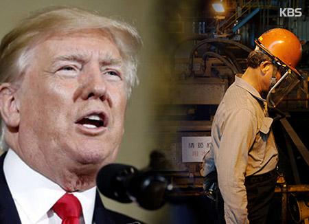 鉄鋼に高関税 反作用懸念の声も