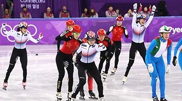 S. Korea Wins Gold Medal in Women's Short Track 3000M Relay