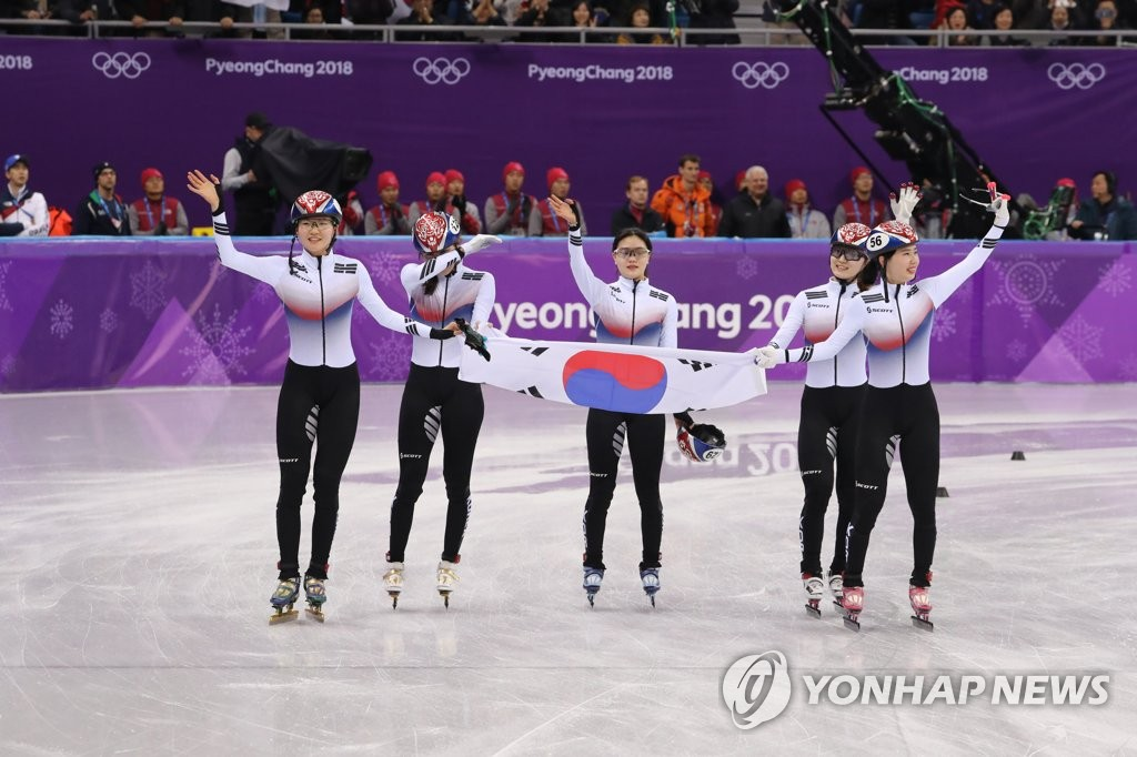 У южнокорейской сборной на зимней Олимпиаде в Пхёнчхане четвёртая золотая медаль