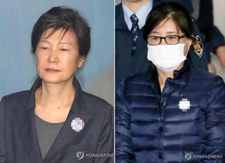 La présidente destituée Park Geun-hye ne fait pas appel