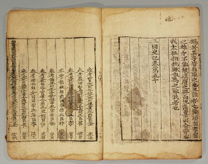Historical Books Registered as National Treasures