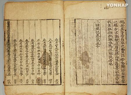 Koreas ältestes Geschichtsbuch zu Nationalschatz bestimmt
