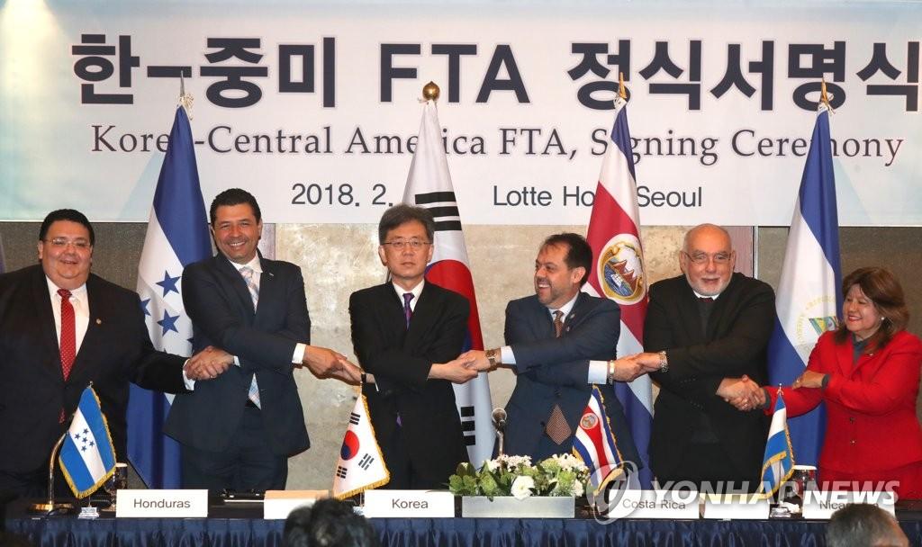 Corea suscribe un TLC con 5 naciones centroamericanas