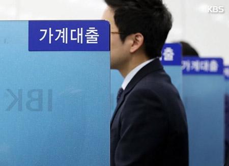 한국 GDP 대비 가계·기업부채 비율, 임계치 넘어섰다