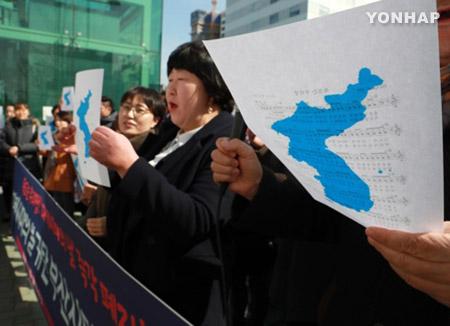 """""""독도는 우리땅""""…부산서 다케시마의 날 규탄 시위"""