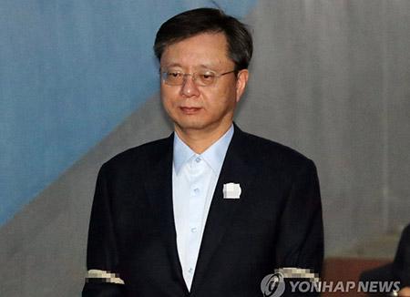 الحكم بسجن مساعد الرئيسة السابقة أو بيونغ أو لعامين ونصف