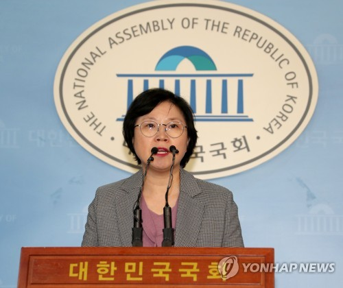 DP Welcomes N. Korea's Decision to Send Another Delegation to PyeongChang