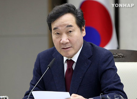 99e anniversaire du gouvernement provisoire de la Corée à Shanghaï