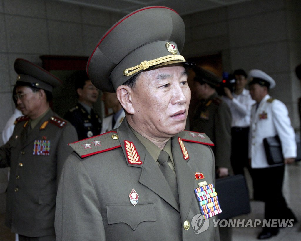 Blacklisted North Korea general arrives in Pyeongchang