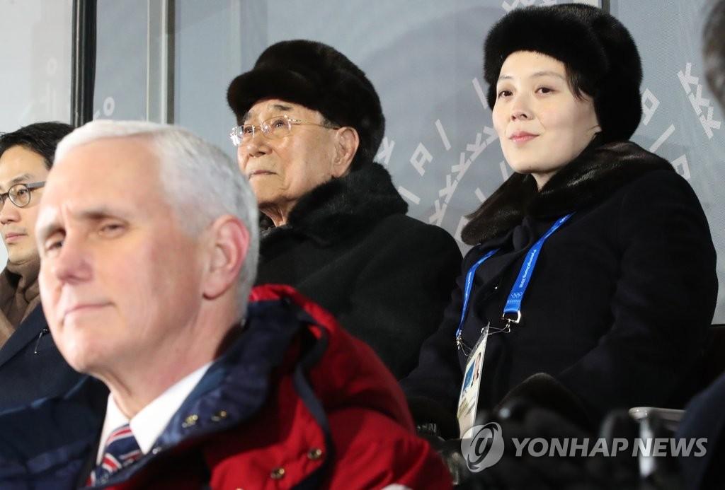 """Pence bezeichnet Kim Yo-jong als """"zentrale Säule des tyrannischsten Regimes"""""""