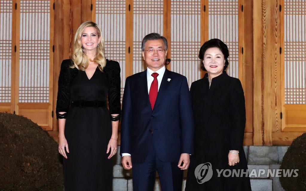 Президент РК Мун Чжэ Ин встретился с главой делегации США Иванкой Трамп