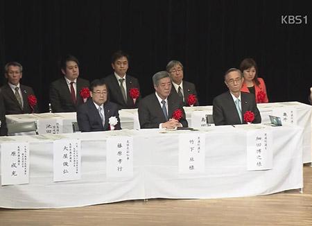 """'다케시마의 날' 우익 집결...일본 규탄 """"독도는 우리 땅"""""""