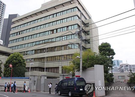 Gebäude von Koreanergemeinde in Tokio beschossen