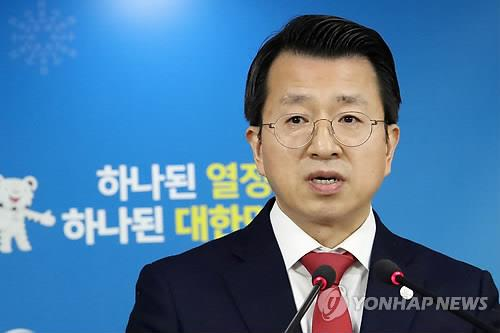 Un général nord-coréen à la cérémonie de clôture