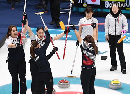 Corea avanza por primera vez a la final olímpica de curling femenino