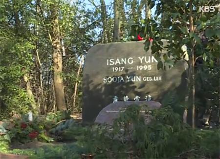 Sterbliche Überreste von Komponist Yun Isang werden von Berlin nach Südkorea überführt