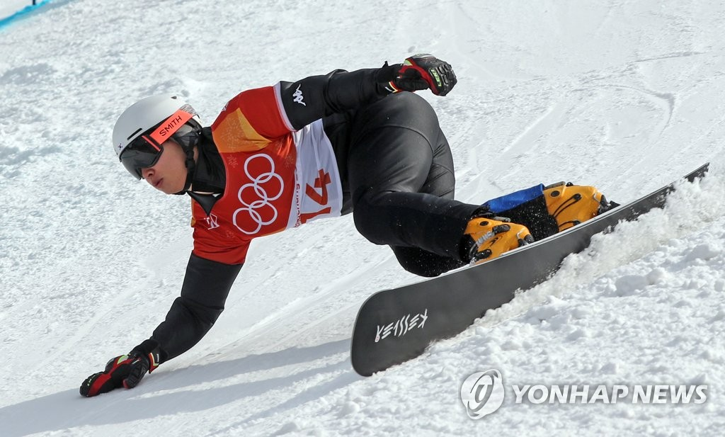Olympics - Galmarini wins parallel giant slalom gold