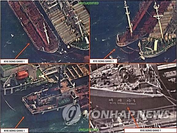 Mỹ cấm vận Bắc Triều Tiên với quy mô lớn nhất
