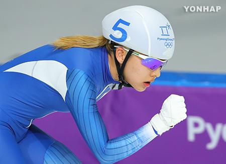 Speed Skater Kim Bo-reum Claims Silver in Mass Start