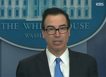 США ввели крупнейший пакет санкций против Пхеньяна