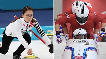 [올림픽]여자컬링·봅슬레이 은메달 획득...역대 최다 메달로 화려한 피날레