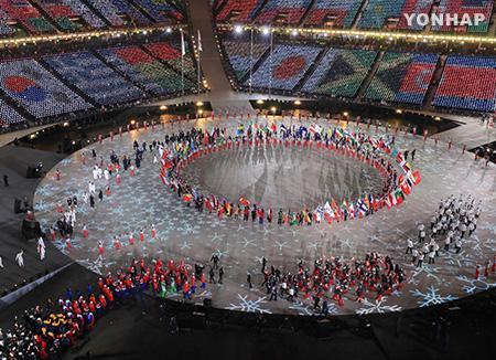 Les JO d'hiver de PyeongChang 2018 se terminent en beauté