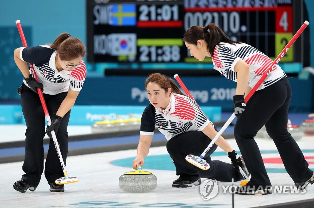 JO : les sud-Coréennes décrochent l'argent en curling