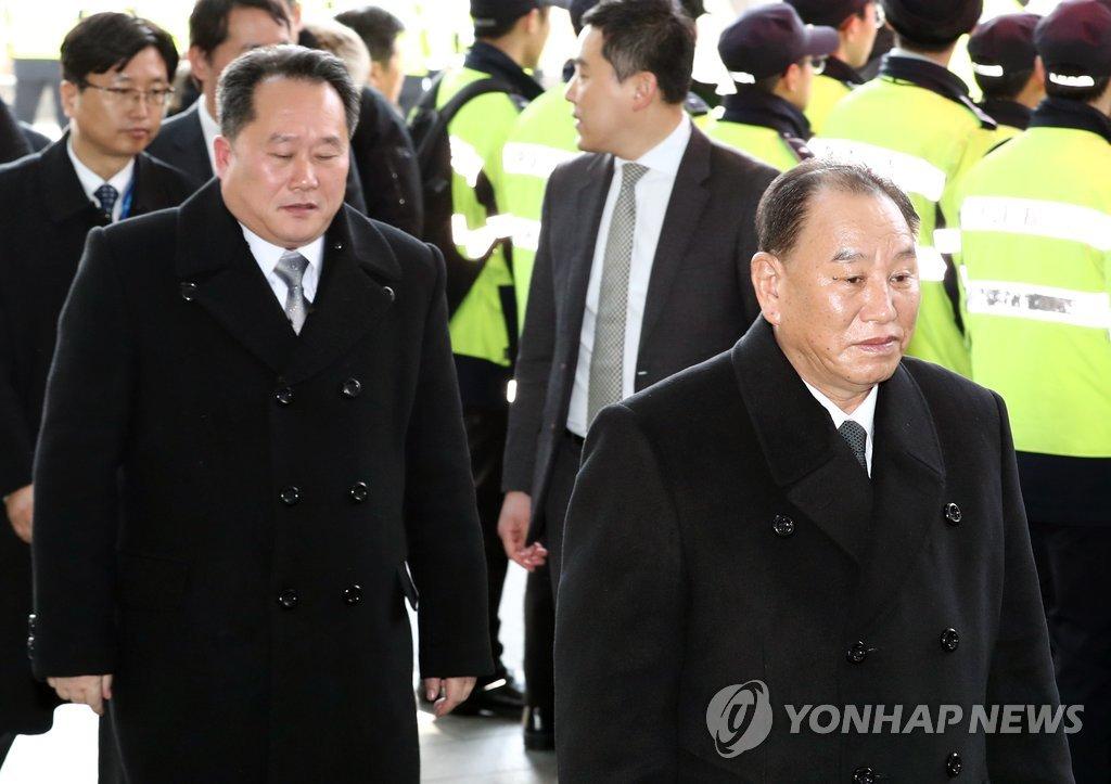 북한 김영철 등 고위급 대표단 도착