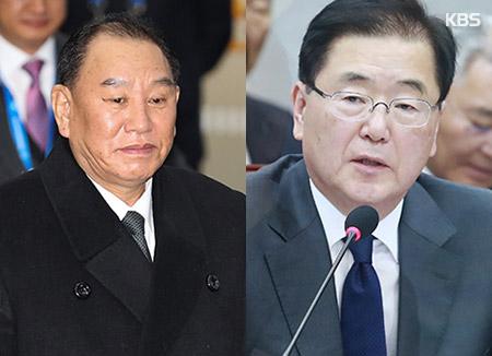 North Korean Ship-to-Ship Fuel Transfer