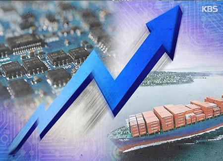 В прошлом году товарооборот РК и США вырос на 8,8%