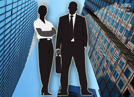 男女の賃金格差 韓国はOECD加盟国中最大