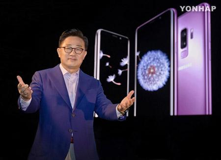 Samsung präsentiert Galaxy S9