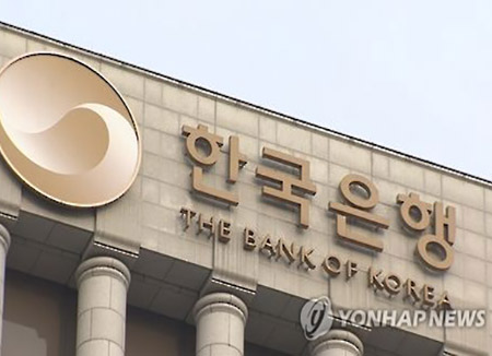 S. Korea freezes benchmark interest rate at 1.5 pct