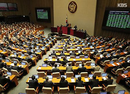 Comienza la interpelación parlamentaria al Gobierno