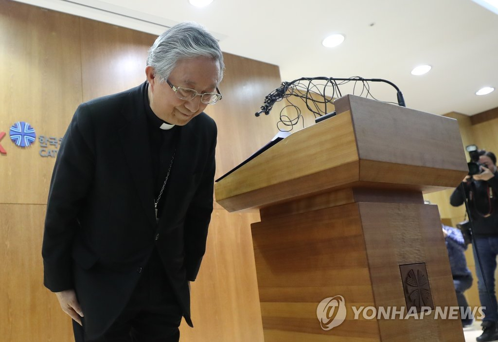 Archibishop Apologizes Over Attempted Rape Scandal