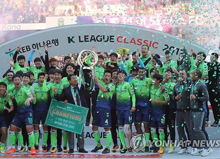 Südkoreas Profi-Fußballliga startet in neue Saison