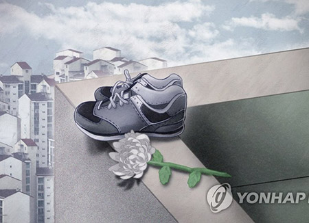 Data: 36 People Commit Suicide Every Day in S. Korea