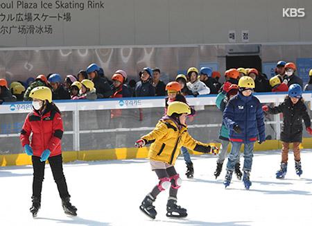 ソウル広場スケート場 21日オープン